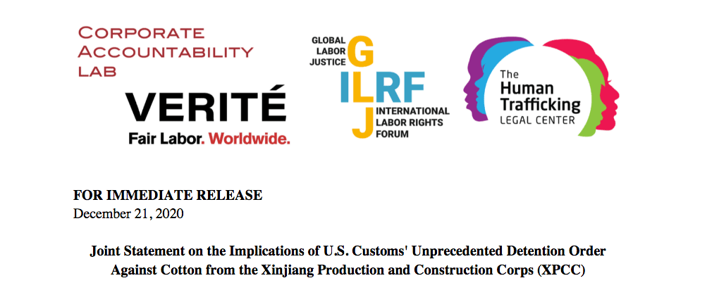 Joint Statement on the Implications of U.S. Customs' Unprecedented Detention Order Against Cotton from Xinjiang